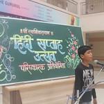 Hindi Week (10)