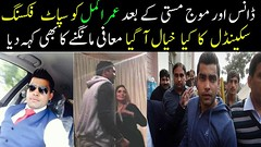 Alleged mention of names in fixing case put Sami || Akmal in fix After umar akmal dance cricket news (urduwebtv) Tags: alleged mention names fixing case put sami || akmal fix after umar dance cricket news