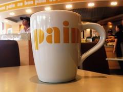 No Pain - No Gain (jcbkk1956) Tags: javenue mug iphone5 thonglo thailand bangkok pain aubonpain café coffee staff workers