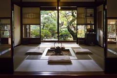 (Pete Rocks) Tags: japan summer 2014 nikon d7000 tea house traditional tokyo