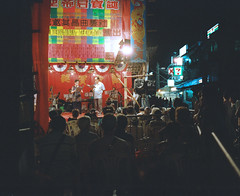 長洲大戲 (小明1989) Tags: 長洲 香港 hongkong snapshot 大戲 movie cinestill cinestill800t film 120 mediumformat pentax pentax67 6x7 analog 菲林 夜景 night 旅遊