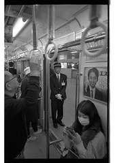 161120 Roll 451 gr1vtmax625 (.Damo.) Tags: 28mmf28 japan japan2016 japannovember2016 roll451 analogue epson epsonv700 film filmisnotdead ilfordrapidfixer ilfostop japanstreetphotography kodak kodak400tmax melbourne ricohgr1v selfdevelopedfilm streetphotography tmax tmaxdeveloper xexportx