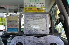"""No Ordinary Taxi"" (Kim Yokota) Tags: tokyo japan taxi cab transportation vehicle clean lace seatcover nikond7000 nikonafsnikkor24mmf14ged car taxicab"