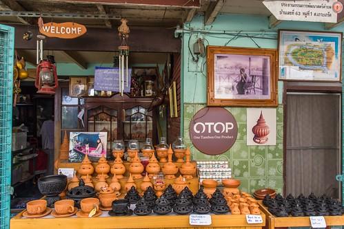 nonthaburi - koh kret - thailande 38