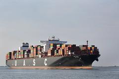 AIN SNAN (angelo vlassenrood) Tags: eos5diii ship vessel nederland netherlands photo shoot shot photoshot picture westerschelde boot schip canon angelo walsoorden cargo container ainsnan