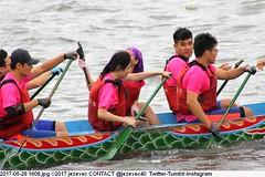 2017-05-28 1608 Taipei Dragon Boat Festival 2017 - Dajia Riverside Park (Badger 23 / jezevec) Tags: dragon dragonboat festival taiwan history culture travel tourism duanwufestival zhongxiaofestival 忠孝節 龍船節 龍舟節 端午节 端午節 龍舟 龙舟 龍船 龙船 taipei ֵ台北 臺北市 taipeh taןpeh ταϊπέι 타이페이 тайбэй 台北市 ტაიბეი تايبيه taibei đàibắc taipé tchajpej rowing sports boat barco шлюпка 배 ボート barca βάρκα bateau 小船 člun veneillä csónak łódź boating vessel photo picture image watersports watercraft asia tradition