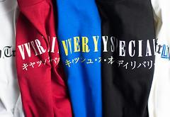 Tokyo Run x V Very Special. (dunksrnice) Tags: 2017 wwwdunksrnicecom dunksrnicecom dunksrnice rolotanedojr rolotanedo rolo tanedo jr