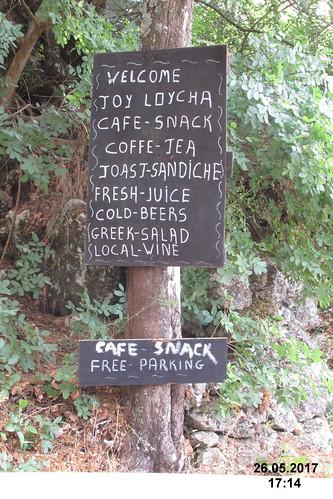 Loucha signage