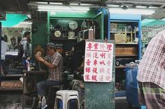 Street+Market+in+Hong+Kong