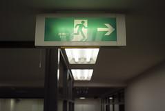 L1016203c (haru__q) Tags: leica m8 leicam8 leitz summaron emergency exit 非常口