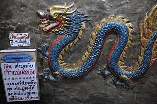 nakhon pathom - thailande 28