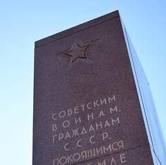 DSC_0367 (porkkalanparenteesi) Tags: hautausmaa neuvostoliitto porkkalanparenteesi porkkala soviet suomi kirkkonummi kolsari kolsarby