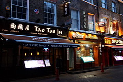 Chinatown - London (Magdeburg) Tags: chinatown london chinatownlondon soho 唐人街 伦敦唐人街 伦敦 倫敦 倫敦唐人街