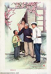 I'm a little red soldier (chineseposters.net) Tags: china poster chinese propaganda 1974 blossom boy pioneers