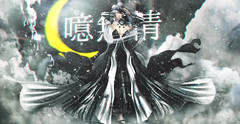 #0570 (Luna X Takemitsu / xChelziex) Tags: moonamore olive serendipity cc olqinu the stage crystal heart
