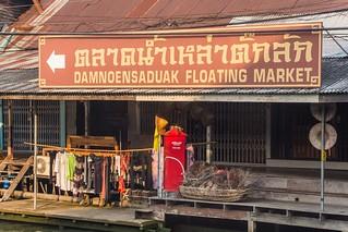 marche fottant damnoen saduak - thailande 12