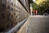 Kanjis (MarieWillPhotographie) Tags: nara 奈良市 kasuga taisha kanji scripture hiragana wood shrine tori discovery travel trip honeymoon japan wonder