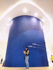 台柱 pillar (parrot0901) Tags: 台中歌劇院 opern light pillar column daughter lgv20