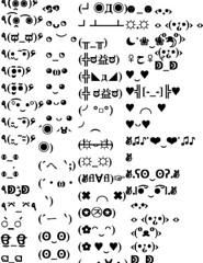 Japanese style Faces (Bobby.Rajesh.Malhotra) Tags: emoticons japanese style faces smileys cia wikileaks vault7 101 bobbyrajeshmalhotra