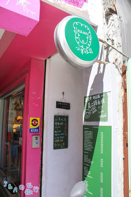 小羊吐司 超好拍的乾燥花牆&綠色植物牆!大份量吐司只要60元~【基隆美食】 @J&A的旅行