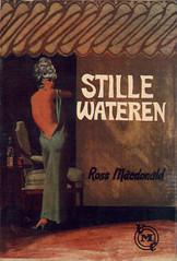 UMC 219 - 1956 (uk vintage) Tags: umc dutch twincover stillewateren thechill rossmacdonald robertmcginnis