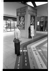 161120 Roll 451 gr1vtmax633 (.Damo.) Tags: 28mmf28 japan japan2016 japannovember2016 roll451 analogue epson epsonv700 film filmisnotdead ilfordrapidfixer ilfostop japanstreetphotography kodak kodak400tmax melbourne ricohgr1v selfdevelopedfilm streetphotography tmax tmaxdeveloper xexportx