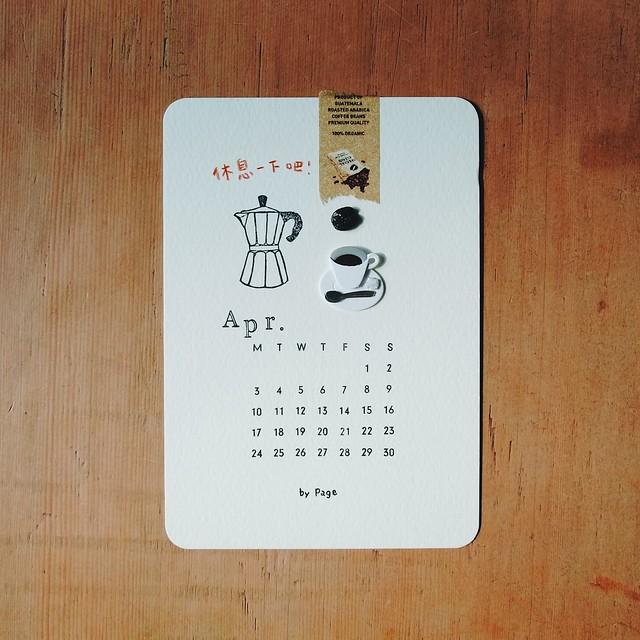 四月-咖啡器具
