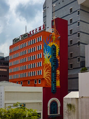 The Oxford Hotel (Steve Taylor (Photography)) Tags: oxfordhotel hotel art graffiti mural streetart building colourful asia city singapore tree cloud