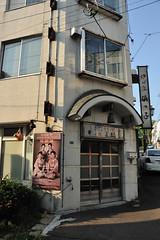 DSC_6207 (hongzhe325074) Tags: nikond700 28300mmf3556 japan hokkaido travel