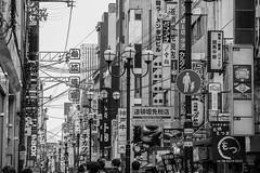 Osaka (Nadialeesi) Tags: osaka japan asia architecture beauty spring travel travelphotography oldandnew bw blackwhite blackandwhite urbanbeauty urban urbanjungle canon canoneos7d wanderlust wonderlust