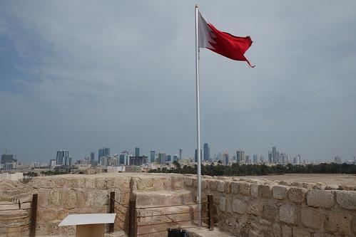Bahrain Manama Skyline and Flagpole