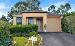 45 Sharrock Avenue, Glenwood NSW