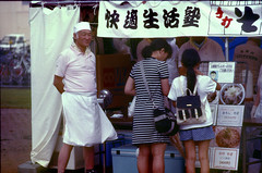 Saika festival (threepinner) Tags: negative negaposidevelopment reversal iwamizawa hokkaidou hokkaido northernjapan japan canon av1 selfdeveloped 135mm f25 fd festival 彩花まつり 岩見沢 北海道 北日本 日本
