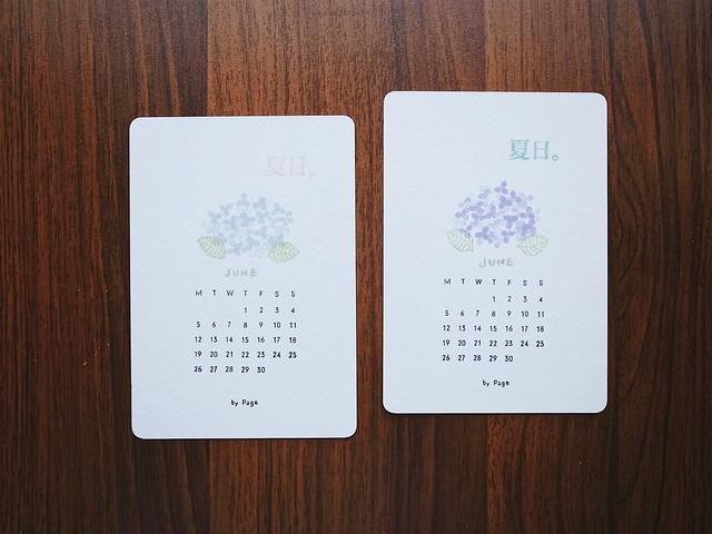 六月-紫陽花