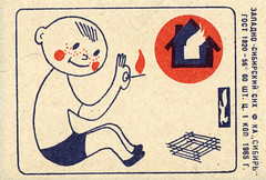 House Fire Safety (8/9) (The Paper Depository) Tags: matchbox matchboxlabel russia soviet sovietunion ussr firesafety