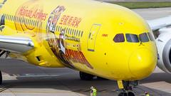 B-7302 Hainan 787-9  Kung fu panda livery (ianclarke82) Tags: hainanairlines hainan manchesterairport dreamliner dreamworks kungfupanda boeing787 boeing av8 avgeek aviation avion airplane airport flight flying aeroplane aero aerospace
