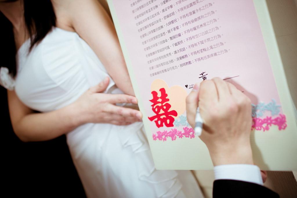 士銘&芷錂、婚禮+宴客_0333