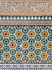 Moroccan Architecture (Saqib_PZ) Tags: islam islamic art design moroccan morroco zileej