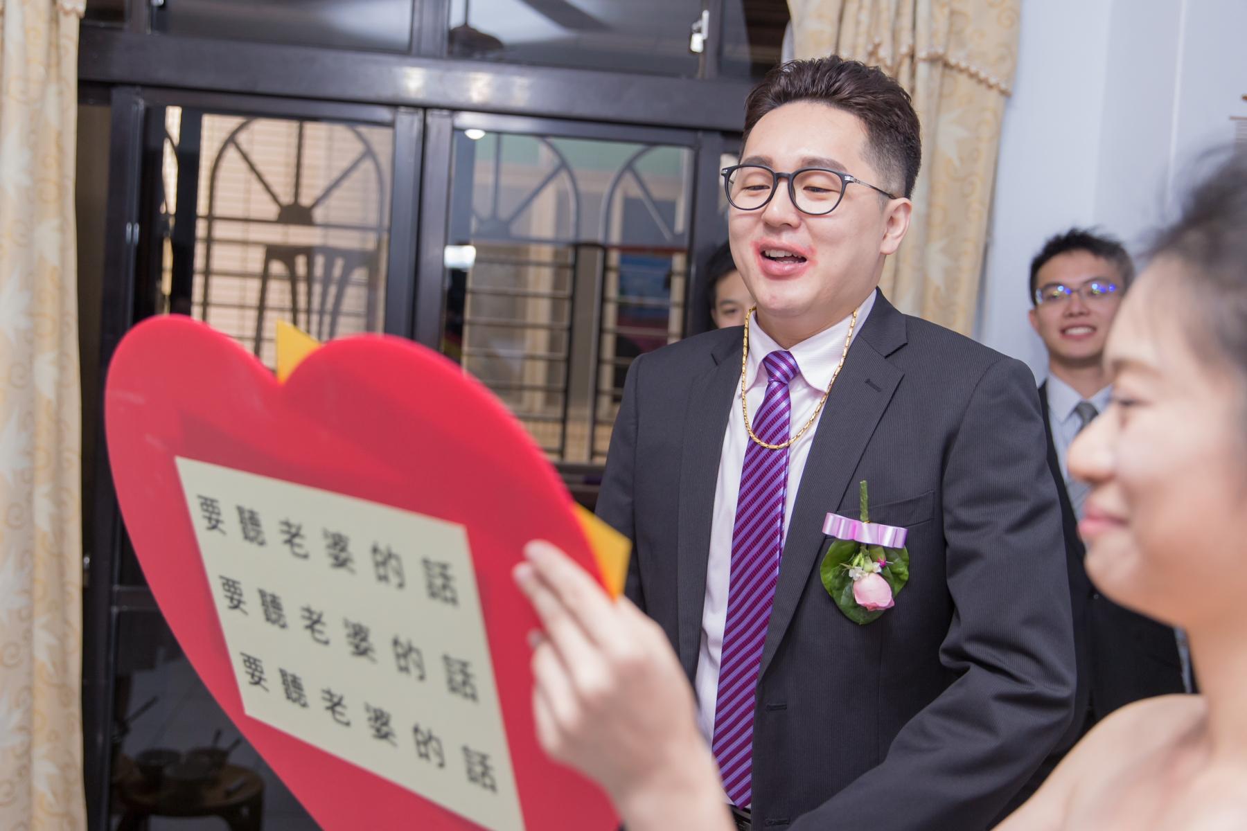 峻誌毓潔婚禮159
