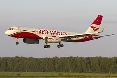 RA-64050-180717-1280 (Alex-Spot This!) Tags: domodedovo dme red redwings tupolev
