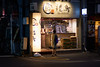 Night Walk to JR Shimbashi JRC 20170614 (Rick Cogley) Tags: 2017 cogley fujifilmxpro2 50mm 1125sec iso640 expcomp00 whitebalanceauto noflash programmodemanual camerasnffdt23469342593530393431170215701010119db2 firmwaredigitalcameraxpro2ver310 night walk carlzeiss csonnar1550zm lenssn15936965 pm wednesday june
