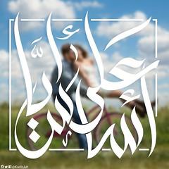 أغنية @nassifzeytoun الرائعة 💃على أيا أساس💃 #ناصيف_زيتون #خط_عربي #خط #خطاط #كاليجرافي #فن #حروفيات #خط_الوسام #الخط_الحر #calligraphy #typography #lettering #ink #arabic #hatt #hattat #graffit #calligrafitti #artlovers #artistic_share #art_ (ahmad kadi) Tags: instagram أغنية nassifzeytoun الرائعة 💃على أيا أساس💃 ناصيفزيتون خطعربي خط خطاط كاليجرافي فن حروفيات خطالوسام الخطالحر calligraphy typography lettering ink arabic hatt hattat graffit calligrafitti artlovers artisticshare artweinspire logo design art artwork kadisart alwissam alwissamstyle alwissamcalligraphy alwissamscript