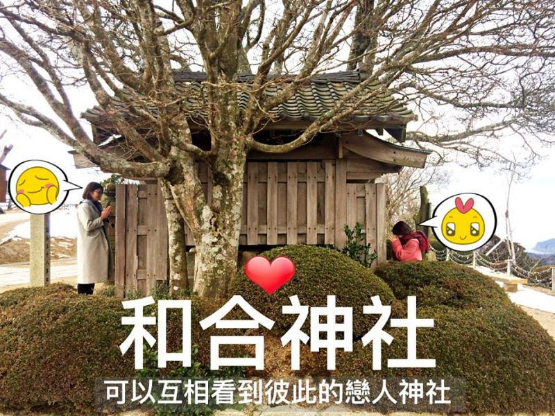 Re_福井.9