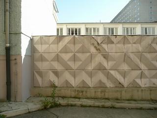 Berlin, former Stasi headquarter