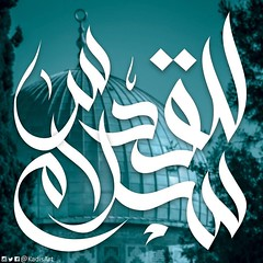 عيوننا إليك ترحل كل يوم  #فلسطين #الاقصى_لنا #خط_الوسام #خط_عربي #خط #خطاط #كاليجرافي #فن #حروفيات #سوريا #الجزائر #calligraphy #typography #lettering #arabic #hatt #hattat #graffit #calligrafitti #logo #design #art #artwork #kadisart #alwissam #alwissams (ahmad kadi) Tags: instagram عيوننا إليك ترحل كل يوم فلسطين الاقصىلنا خطالوسام خطعربي خط خطاط كاليجرافي فن حروفيات سوريا الجزائر calligraphy typography lettering arabic hatt hattat graffit calligrafitti logo design art artwork kadisart alwissam alwissamstyle alwissamcalligraphy alwissamscript palestine