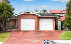 2/18 Regentville Road, Jamisontown NSW