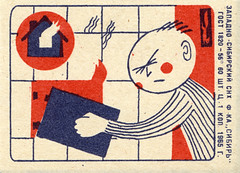 House Fire Safety (5/9) (The Paper Depository) Tags: matchbox matchboxlabel russia soviet sovietunion ussr firesafety