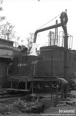 2014/4/13 SY1141 Yuxia (Pocahontas®) Tags: sy1141 yuxia steam engine locomotive railway railroad rail train 135film 135 film tmax400
