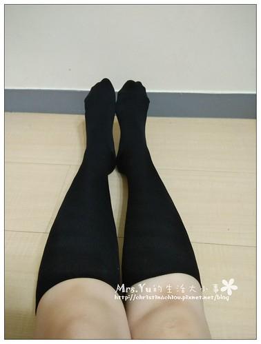 鍺鈦疾繎WELLSAFI螺旋飛塑襪
