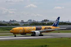 UP3A4766 (ken1_japan) Tags: 大阪国際空港 伊丹空港 itm 伊丹スカイパーク スカイランドハラダ japan osaka airplane ana jal canon 7dmkⅱ ef70200mm f28lisiiusm